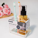鐵製牙刷架 牙膏收納架可放4支牙刷 牙膏 衛浴洗漱用品  瀝水收納 浴室收納架【SV8397】BO雜貨