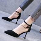 2020新款一字扣帶包頭涼鞋女法式少女尖頭仙女風細跟性感高跟鞋 黛尼時尚精品
