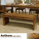 長板椅 餐椅 書桌椅 Wonderful...