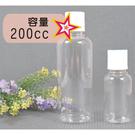 E149圓盤空瓶 200cc [28150] ◇瓶瓶罐罐容器分裝瓶◇