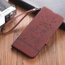 復古卡通毆珀保護套 毆珀Reno5 Pro翻蓋保護殼 簡約oppo Reno 5翻蓋手機殼 創意皮套OPPO Reno5 Pro手機套