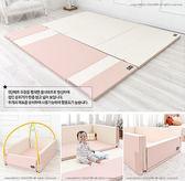 里和家居 l GGUMBI DreamB 韓國多功能圍欄地墊式嬰兒床-愛戀粉 地墊 圍欄 嬰兒床