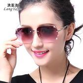 墨鏡/太陽眼鏡 圓臉防紫外線墨鏡女士無框眼鏡街拍 巴黎春天