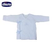chicco-夾棉肚衣-藍