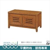 《固的家具GOOD》229-3-AD 一路發3尺坐鞋櫃【雙北市含搬運組裝】
