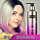 Gelovery蒟若妮胺基酸植萃酵素護髮膜250ml