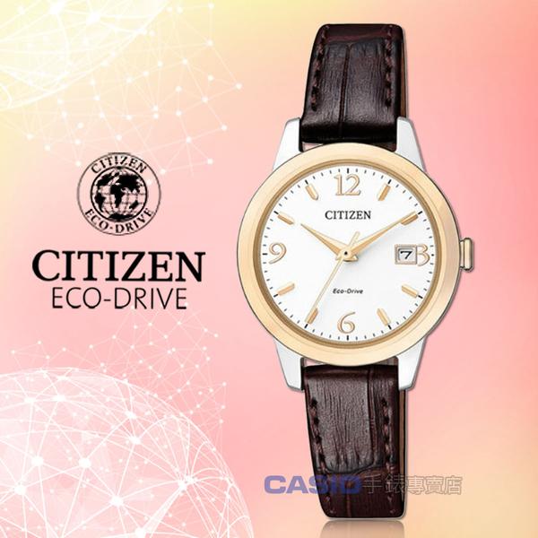 CITIZEN星辰_手錶專賣店 _EW2234-12A_指針女錶_小牛皮錶帶_白_光動能_防水_全新品