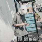 兔子先森夏季連帽套頭短袖衛衣男士寬鬆潮流半袖T恤薄款男裝 愛麗絲精品