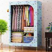 簡易牛津布衣柜鋼管加粗加固單人兒童學生收納衣櫥簡約現代經濟WY【全館免運低價沖銷量】