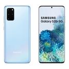 SAMSUNG Galaxy S20+ 12G/128G【下殺92折 贈Galaxy Buds+ 真無線藍牙耳機】神腦生活