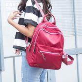 後背包 新款尼龍牛津布雙肩包女帆布校園百搭時尚旅行書包女士背包