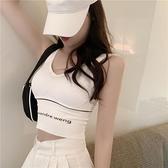 夏季外穿美背字母運動背心修身內搭小吊帶上衣無袖短款打底衫女裝-Milano米蘭