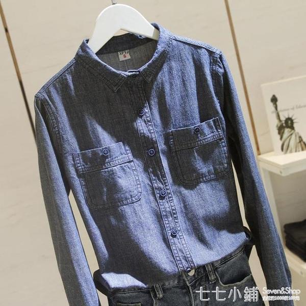 牛仔襯衫女2018秋裝新款韓版深藍寬鬆顯瘦雙口袋長袖打底襯衣A19