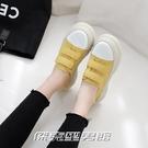 鬆糕鞋厚底鬆糕鞋增高單鞋6688-7 傑克型男
