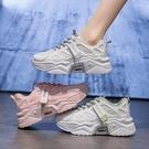 運動鞋 歐貨網紅老爹鞋女2020夏季新款ins潮休閒百搭透氣網面厚底運動鞋