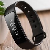 大顯DX300智慧運動手環律記計步睡眠監測防水男女手錶『夢娜麗莎』