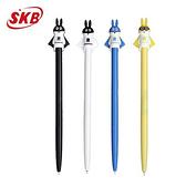 【奇奇文具】S.K.B DS-1069 斗篷兔 0.5自動中性筆