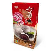 南投皇族台灣紫米紅豆麻糬200G【愛買】