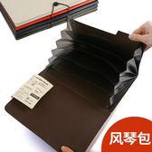風琴包文件夾多層學生商務辦公資料收納冊A4A5橫款試卷收納   歐韓流行館