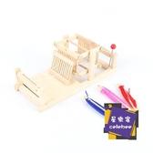 毛線機器 織布機手工製作玩具兒童家用紡織機編織機感統蒙特梭利早教教具