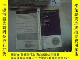 二手書博民逛書店10罕見Days to Faster Reading 10天的閱讀速度Y261116 Abby Marks-B