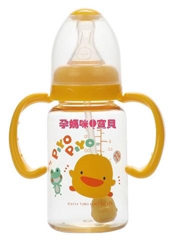 黃全新黃色小鴨握把自動吸管PES標準口徑奶瓶~140ML-83468