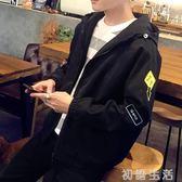 秋季新款男士外套韓版工裝寬鬆夾克連帽休閒褂子青年運動棒球服潮 初語生活