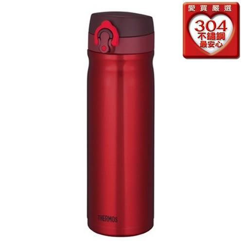 THERMOS膳魔師 不鏽鋼真空保溫瓶-熱情火紅(500ml)JMY-500-CSS【愛買】