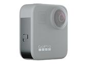 【聖影數位】GoPro ACIOD-001 (8S)MAX替換護蓋 【公司貨】