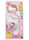 【卡漫城】Hello Kitty 安撫奶嘴鍊 ㊣版 安全夾 嬰兒 寶寶 隨身鍊 三麗鷗 18cm
