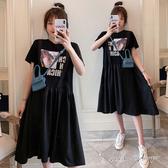 孕婦裝 MIMI別走【P521170】玩美愛俏皮 假兩件不規則吊帶連身裙 孕婦洋裝