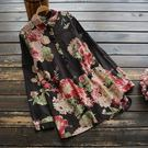 東京奈奈日系森林系花朵印花長袖寬鬆棉上衣[j65036]