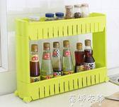 廚房夾縫置物架冰箱縫隙收納架落地可移動窄式衛生間浴室整理架igo  蓓娜衣都