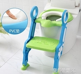 兒童坐便器 大號兒童坐便器馬桶梯女寶寶小男孩便盆馬桶圈嬰兒座墊圈1-3-6歲YTL 現貨