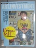 【書寶二手書T1/雜誌期刊_PJD】典藏投資_85期_LV的藝術力