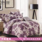 活性印染5尺雙人薄式床包三件組-芳勳蘭戀-夢棉屋
