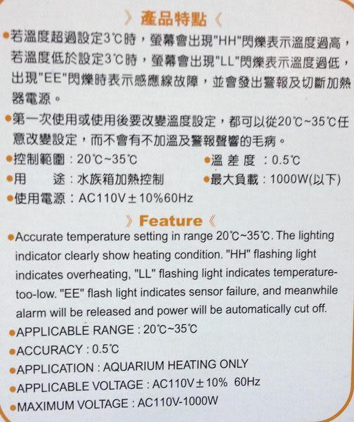 【西高地水族坊】ISTA伊士達 微電腦控溫器1000W(附贈防爆型石英加溫管)