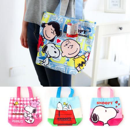 正版史努比餐具袋 Snoopy 史奴比 餐具收納袋 便當袋 午餐袋 收納袋 萬用袋 手提袋 餐具袋
