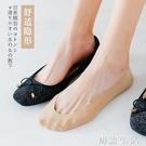 船襪女純棉淺口全隱形薄款蕾絲襪子短襪底硅膠防滑冰絲夏季高跟鞋 初語生活