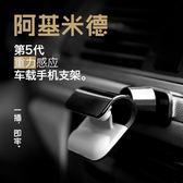 XIT重力手機車載支架導航架汽車用卡扣式車上支撐車內多功能通用·全館免運