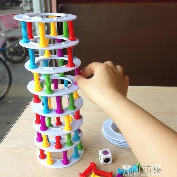 桌面遊戲 比薩塔層層疊疊高平衡益智力玩具手眼協調親子互動專注力早教桌游YYJ 青山市集