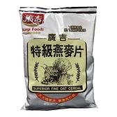 廣吉澳洲特級燕麥片500g【愛買】