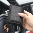 卡包男防消磁多卡位證件防盜刷卡夾大容量駕照一體小巧女卡套錢包
