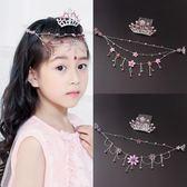 兒童頭飾女孩古典流蘇小皇冠飾品女童眉心墜公主額頭鏈古風髮飾女  范思蓮恩