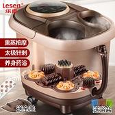 樂臣電動全自動按摩足浴盆家用洗腳盆恒溫泡腳桶足療機加熱熏蒸器220V