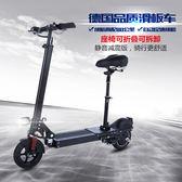 電動滑板車 鋰電池 折疊式成人電動自行車代駕代步車電瓶車igo『韓女王』