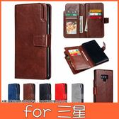 三星 Note9 Note8 S9 S9 Plus S8 Plus S8 九插卡商務皮套 手機皮套 插卡 支架 皮套 保護套