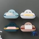 創意香皂盒吸盤壁掛式肥皂盒架可愛瀝水衛生間免打孔【古怪舍】