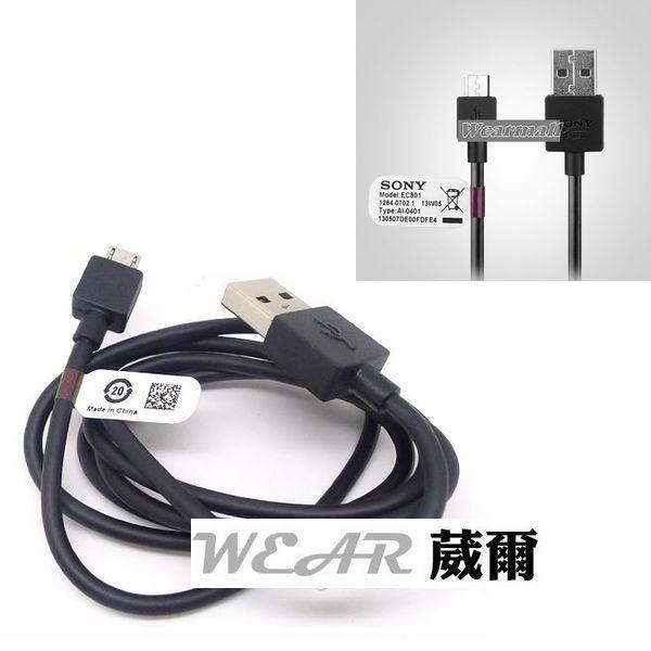 【免運】Sony【EC803 原廠傳輸線】C2305 C1905 SP C5302 M35c Ultra C6802 Z1 C6902 L39H ZL C6502 ZR C5502