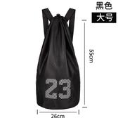 籃球包籃球袋訓練包網袋網包雙肩背包足球包束口袋健身運動包 ☸mousika